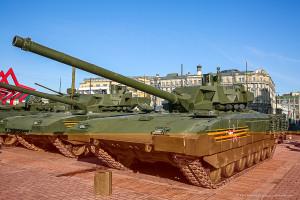 armata_t-14-9-1