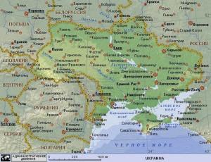 украинга