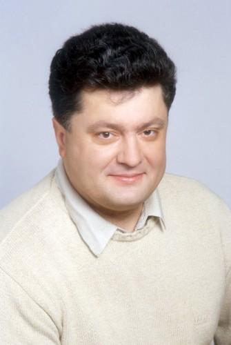 порошенко молодой