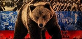 русский медведь1