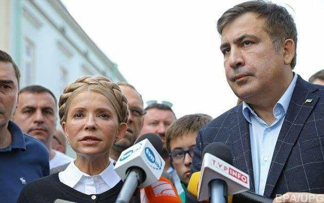 саакашвили и тимошенко