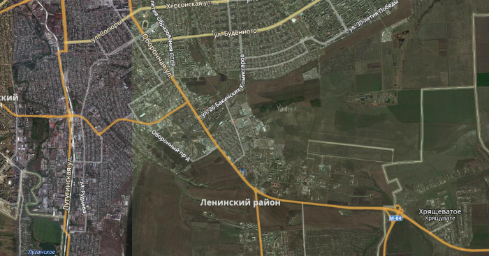 луганск - 1