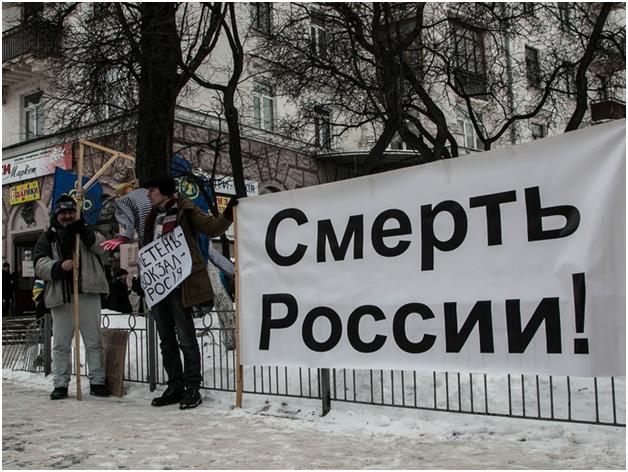 смерть россии
