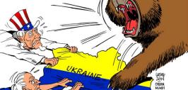 украинская цивилизация