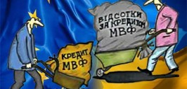 займы украине