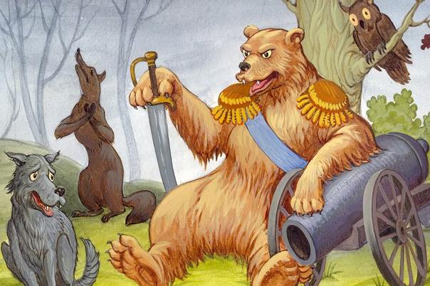 медведь на воеводстве-1
