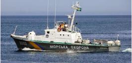 морская охорона