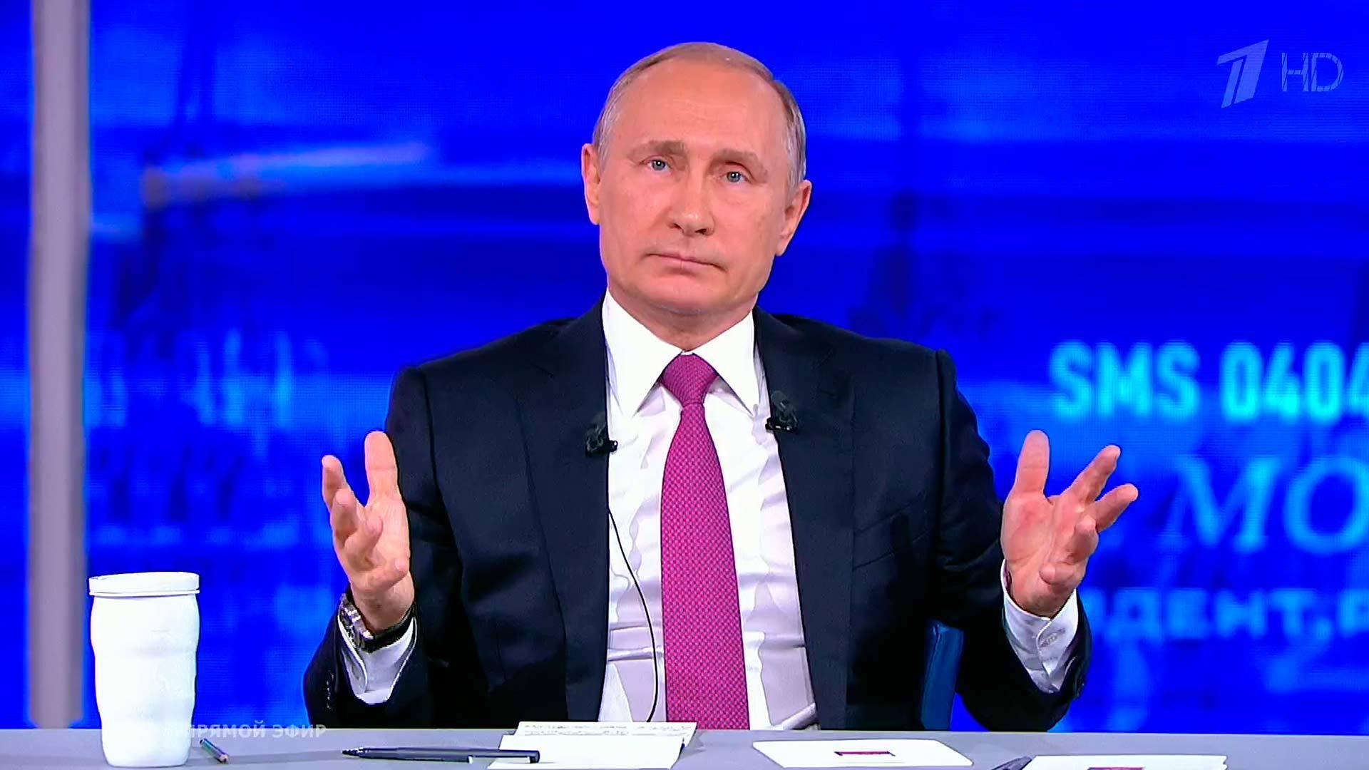 Путин на прмой линии