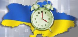 точный час украины - 1