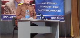 колесниченко севастополь