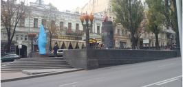 киев-п1