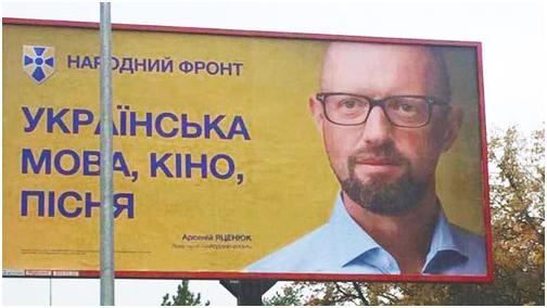 билборд2