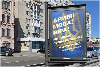 билборд3