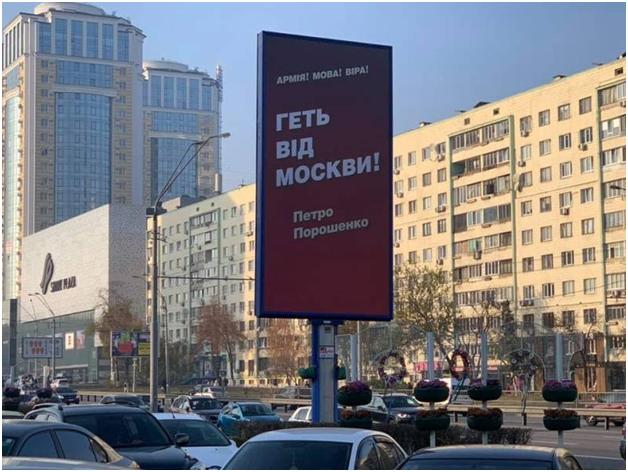 билборд4