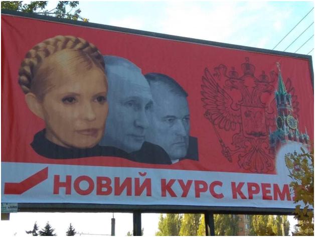 билборд5