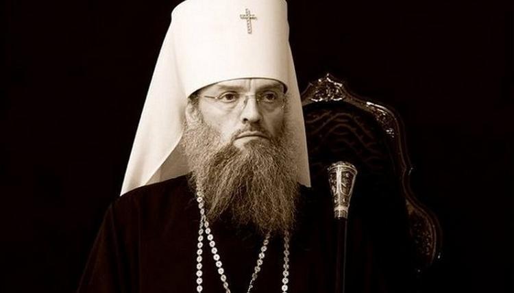 лука митрополит