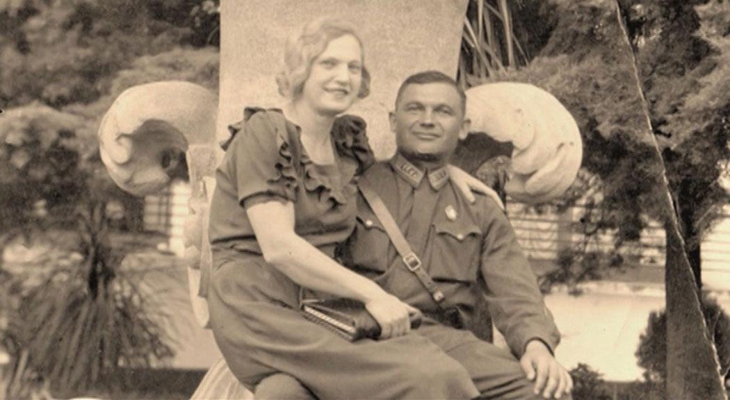 крейзер с женой