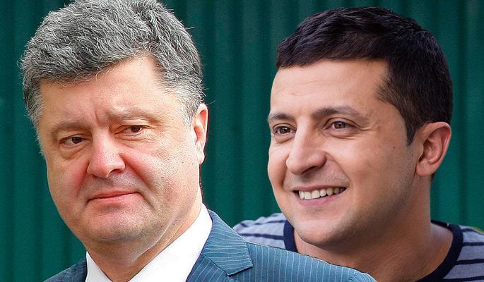 порошенко и зеленский