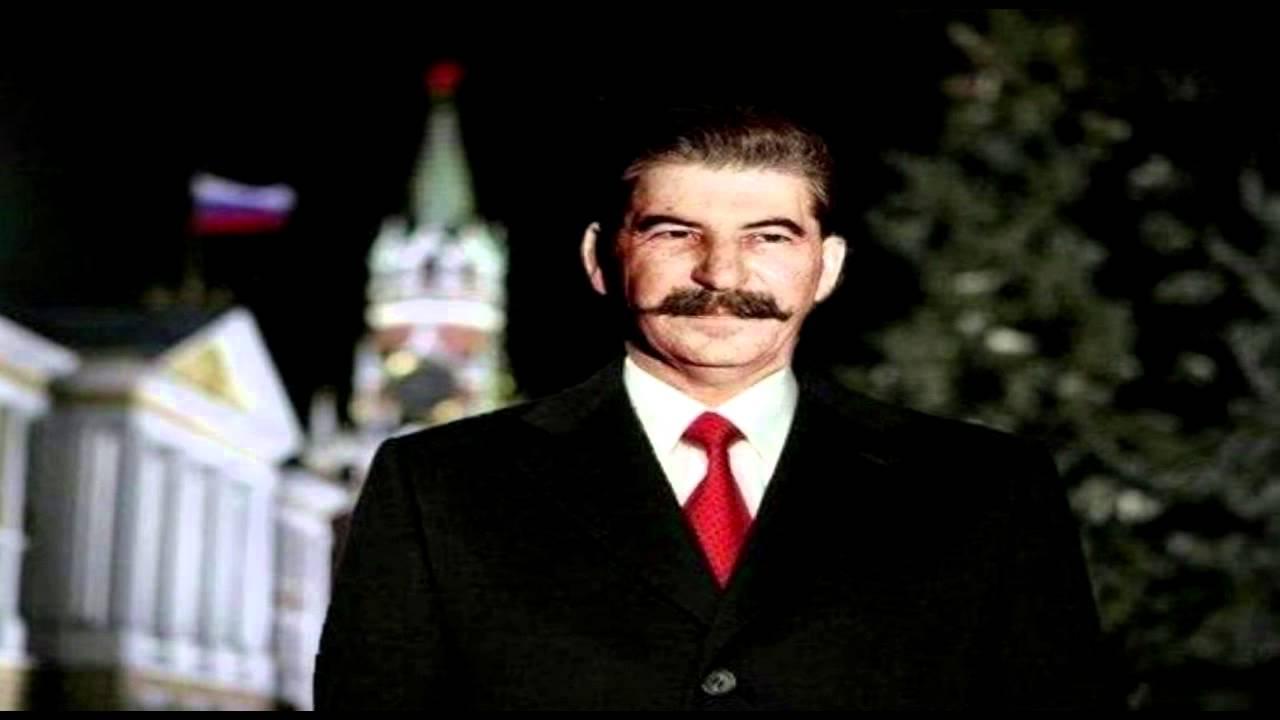 сталин поздравляет