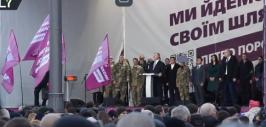 порошенко в черкассах