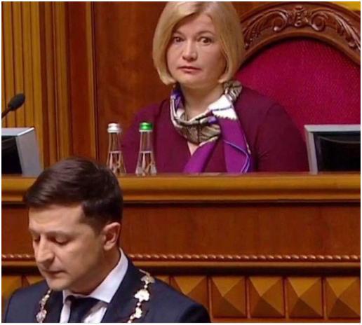 зеленский и геращенко