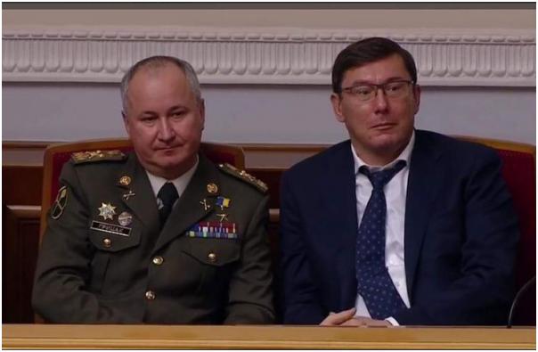 луценко и муженко