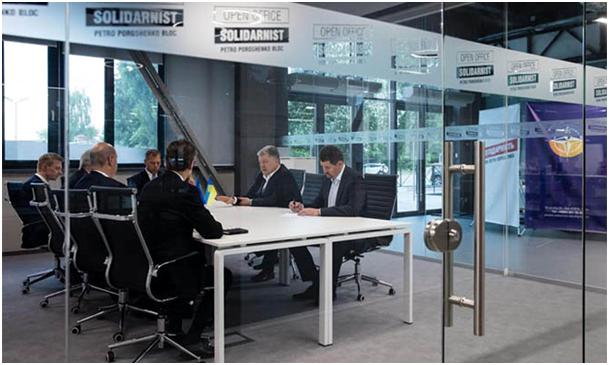 офис порошенко