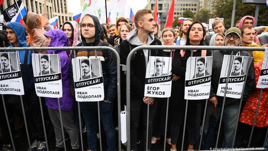 митинг в москве-2