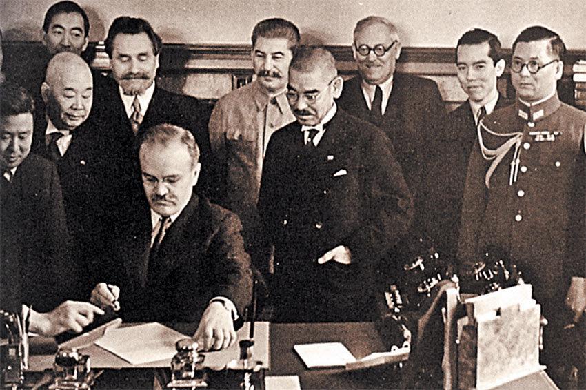 пакт о нейтралитете с японией
