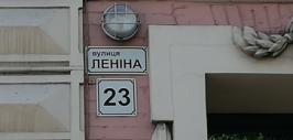 днипро10