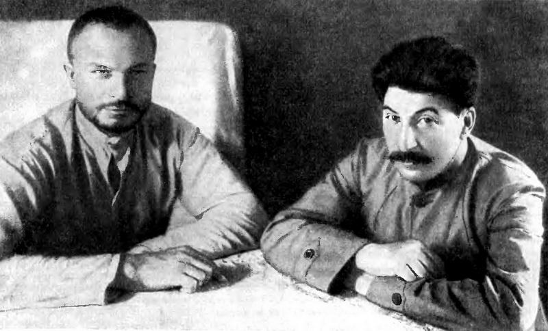 Командюгзап Егоров и член РВС Сталин
