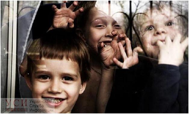 украинские детдомовцы