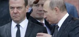 Путин медведеву