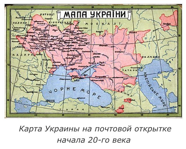 мапа украины