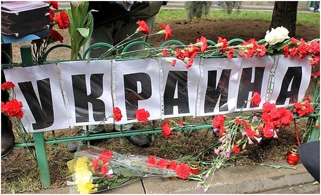похороны украины
