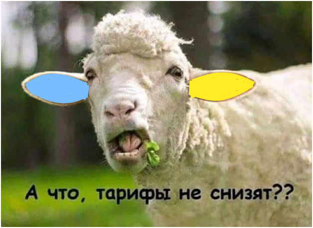 укробаран