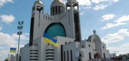 Униатский кафедральный собор в Киеве