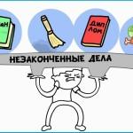 дело_result