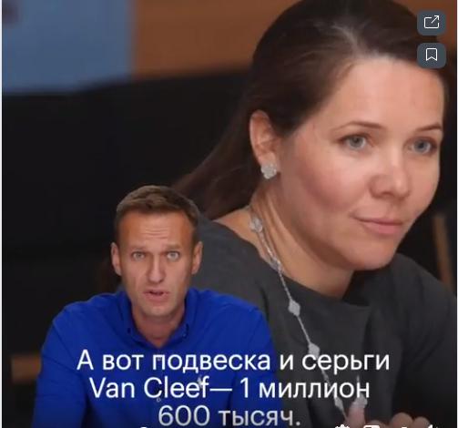 навальный о раковой