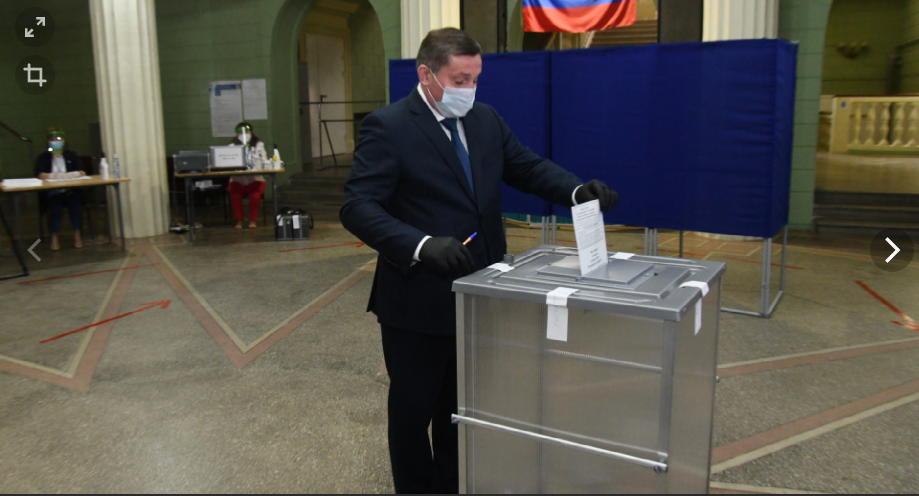 голосование за поправки