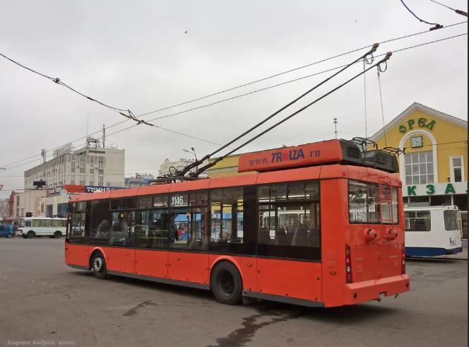 орловский троллейбус