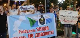 хабаровск-10