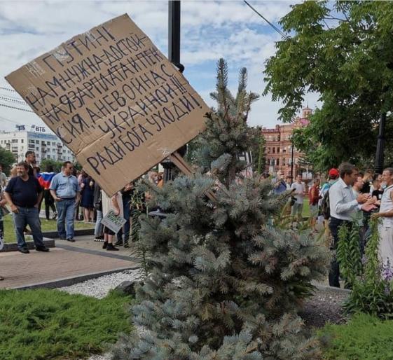 хабаровск-6