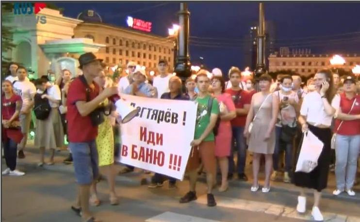 хабаровск-8