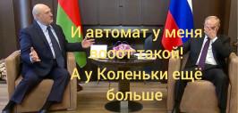 Polish_20200916_010202459