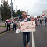 plakaty_6_sentyabrya_9_