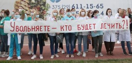 врачи протестуют