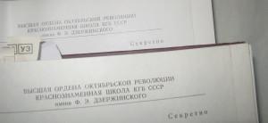8grifi0030a