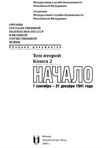 newfsb2000-1