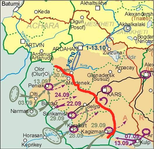 армяно-турецкая война 1920 - 1 этап